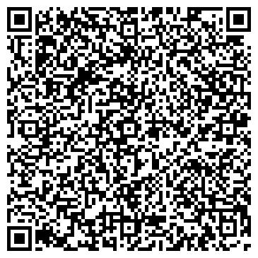 QR-код с контактной информацией организации ОЛЕНЁНОК, ДЕТСКИЙ САД № 2319