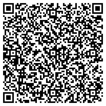 QR-код с контактной информацией организации ЭДЭМ