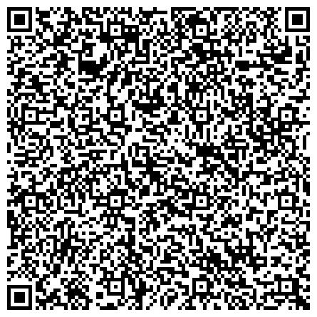 QR-код с контактной информацией организации ДИАГНОСТИЧЕСКИЙ ЦЕНТР № 5