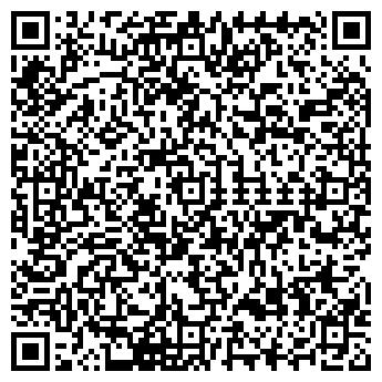 QR-код с контактной информацией организации ЭТАЛОН, МАЛОЕ ЧП