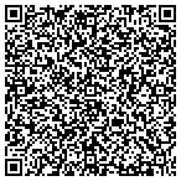 QR-код с контактной информацией организации ВОДОЛЕЙ-АВТОТРАНС, ЧАСТНОЕ ПП