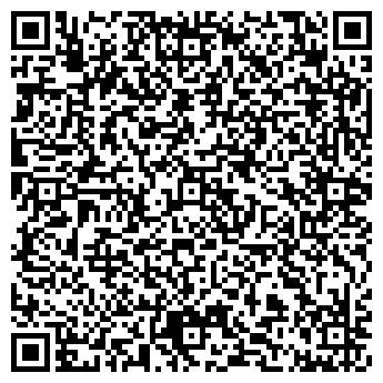 QR-код с контактной информацией организации СТИЛЬ, СУМСКОЕ ПП УТОГ