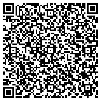 QR-код с контактной информацией организации ДИАНА, ООО