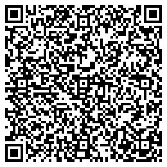 QR-код с контактной информацией организации МИЛАН, ЧП