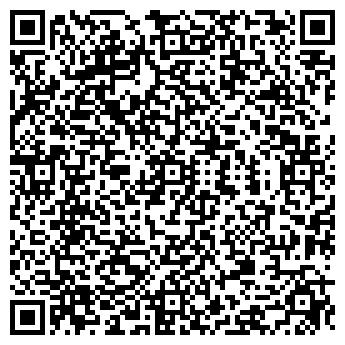 QR-код с контактной информацией организации ЭЛИТНАЯ КРОВЛЯ