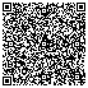 QR-код с контактной информацией организации ВИЕРА-КОМФОРТ, ООО