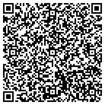 QR-код с контактной информацией организации АЛЬФА-ПЕТРОЛ