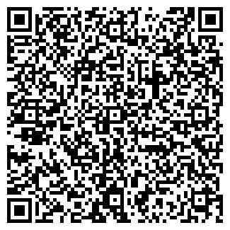 QR-код с контактной информацией организации ВР
