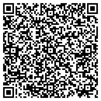 QR-код с контактной информацией организации СУМЩИНА