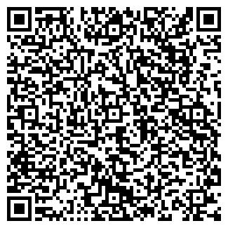 QR-код с контактной информацией организации INSIDE