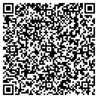 QR-код с контактной информацией организации ЛЕВАДА, ООО
