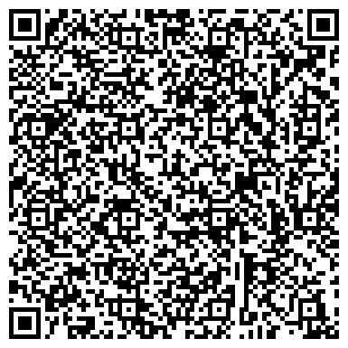 QR-код с контактной информацией организации ООО РайГраД