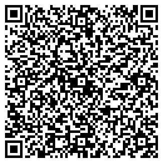 QR-код с контактной информацией организации ВЕРЕС, ООО
