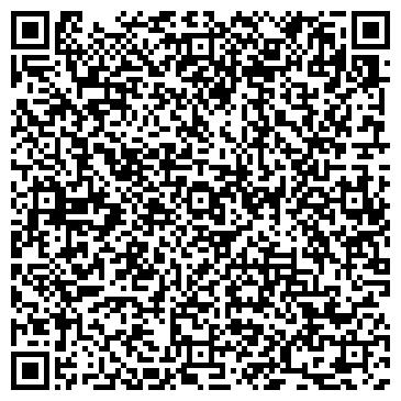 QR-код с контактной информацией организации ТАЛЬНОВСКИЙ ЩЕБЕНОЧНЫЙ ЗАВОД, ЗАО