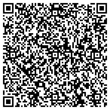 QR-код с контактной информацией организации ТАЛЬНОВСКИЙ ХЛЕБОКОМБИНАТ РАЙПОТРЕБСОЮЗА, КП