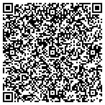 QR-код с контактной информацией организации ТАЛЬНОВСКОЕ КАРЬЕРОУПРАВЛЕНИЕ, ООО