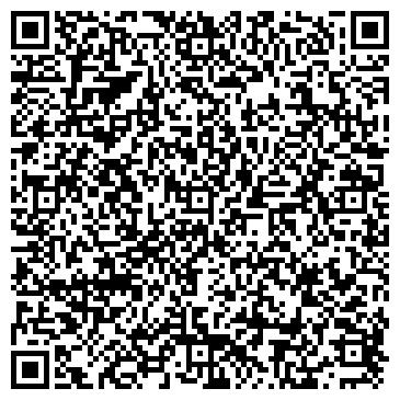 QR-код с контактной информацией организации ТАЛЬНОВСКОЕ ИЗДАТЕЛЬСКО-ПОЛИГРАФИЧЕСКОЕ КП