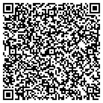QR-код с контактной информацией организации Собственник