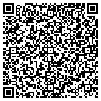 QR-код с контактной информацией организации АГРОЦЕХ N57