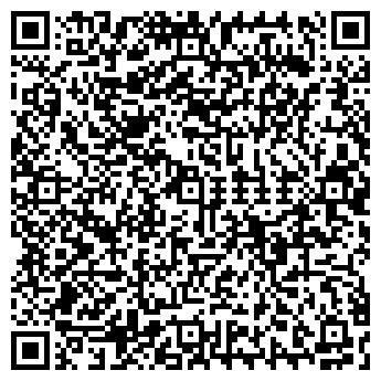 QR-код с контактной информацией организации ООО СервисДом