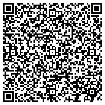 QR-код с контактной информацией организации ТЕПЛИЦКИЙ РАЙПОТРЕБСОЮЗ