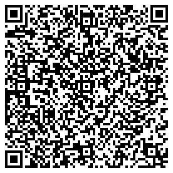 QR-код с контактной информацией организации КП ТЕПЛИЦКАЯ ПМК № 50