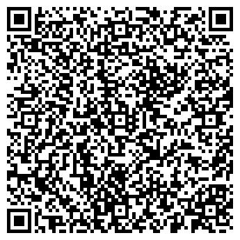 QR-код с контактной информацией организации ООО ТЕПЛИЦКИЙ МОЛОКОЗАВОД
