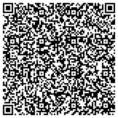 QR-код с контактной информацией организации ТЕРЕБОВЛЯНСКИЙ ПЕРЕРАБАТЫВАЮЩИЙ СЕЛЬСКОХОЗЯЙСТВЕННЫЙ КОМБИНАТ, ООО