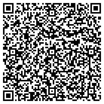 QR-код с контактной информацией организации ДЕЛЬТА, КП, ООО
