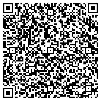 QR-код с контактной информацией организации ТЕРНОПОЛЬТУРИСТ, ЗАО