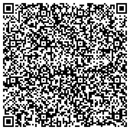 QR-код с контактной информацией организации ТЕРНОПОЛЬСКИЙ КОМБИНАТ ПО ИЗГОТОВЛЕНИЮ ДОРОЖНО-СТРОИТЕЛЬНЫХ МАТЕРИАЛОВ, ОАО