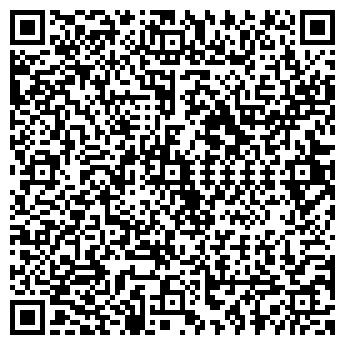 QR-код с контактной информацией организации ТЕЛЕКОМ-ТУР