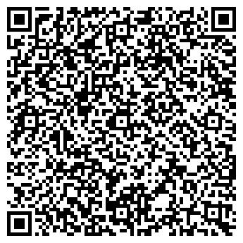 QR-код с контактной информацией организации БАКАЛЕЯ, ООО