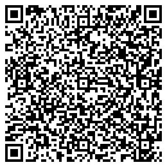 QR-код с контактной информацией организации АСКО, ООО
