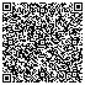 QR-код с контактной информацией организации ТЕРНОПОЛЬАВТО, ОАО