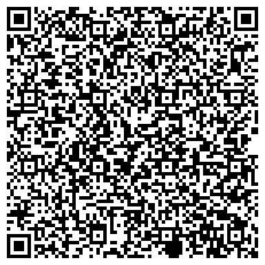 QR-код с контактной информацией организации ТОРГТЕХНИКА, ТЕРНОПОЛЬСКИЙ РЕМОНТНО-МОНТАЖНЫЙ КОМБИНАТ, ЗАО