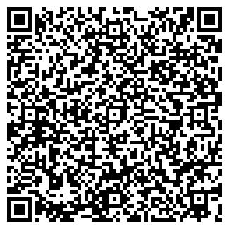 QR-код с контактной информацией организации ЛОКУС, ООО