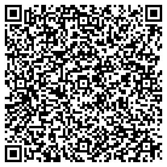 QR-код с контактной информацией организации ЛАСЕРТЕКС, ООО