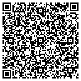 QR-код с контактной информацией организации ИВП, ООО