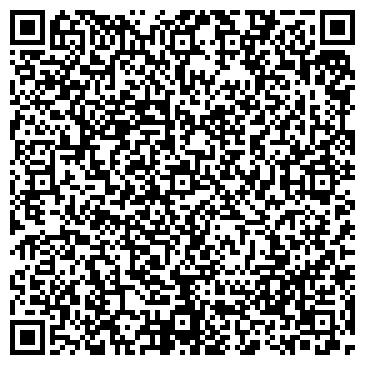 QR-код с контактной информацией организации ТЕРНОПОЛЬ, ТОРГОВЫЙ ДОМ, ЧП