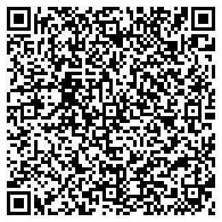 QR-код с контактной информацией организации ИЛЛА, ООО