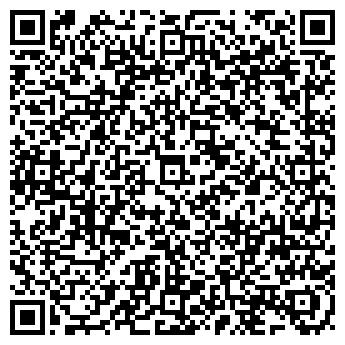 QR-код с контактной информацией организации ТЕРНОПОЛЬДРЕВ, ООО