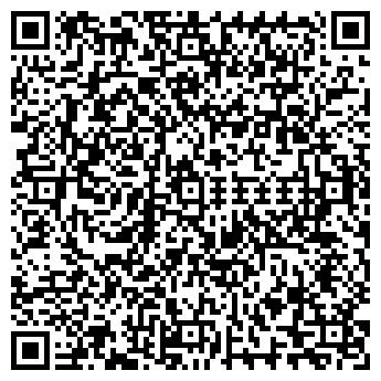 QR-код с контактной информацией организации СИЛУЭТ, АТЕЛЬЕ