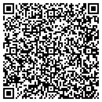 QR-код с контактной информацией организации СТАС, ООО