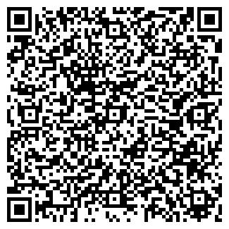 QR-код с контактной информацией организации АЛЬПО, ООО