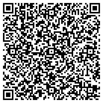 QR-код с контактной информацией организации ТЕРНОПОЛЬФАРФОР, ООО