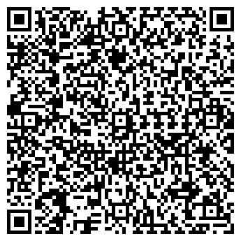 QR-код с контактной информацией организации БИТТЕРНЕТ, ООО