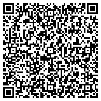 QR-код с контактной информацией организации ГАЛИЯ, ОАО