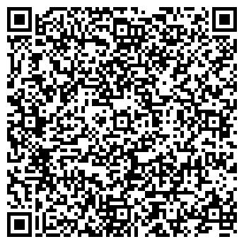 QR-код с контактной информацией организации ГАЛИЧИНА, ГОСТИНИЦА