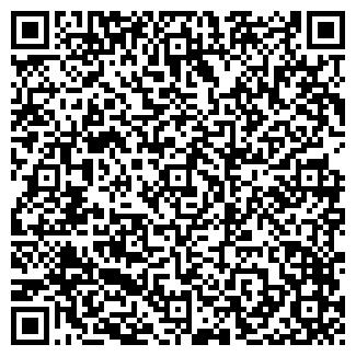 QR-код с контактной информацией организации ВИТА ТУР